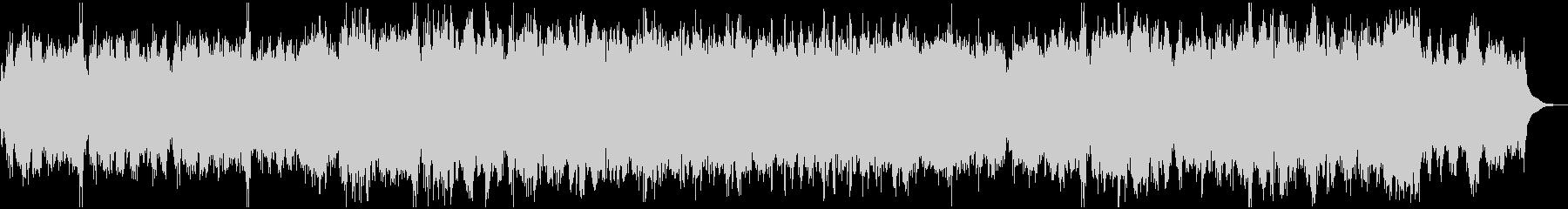 弦楽にオルガンと合唱を入れた大編成の曲の未再生の波形
