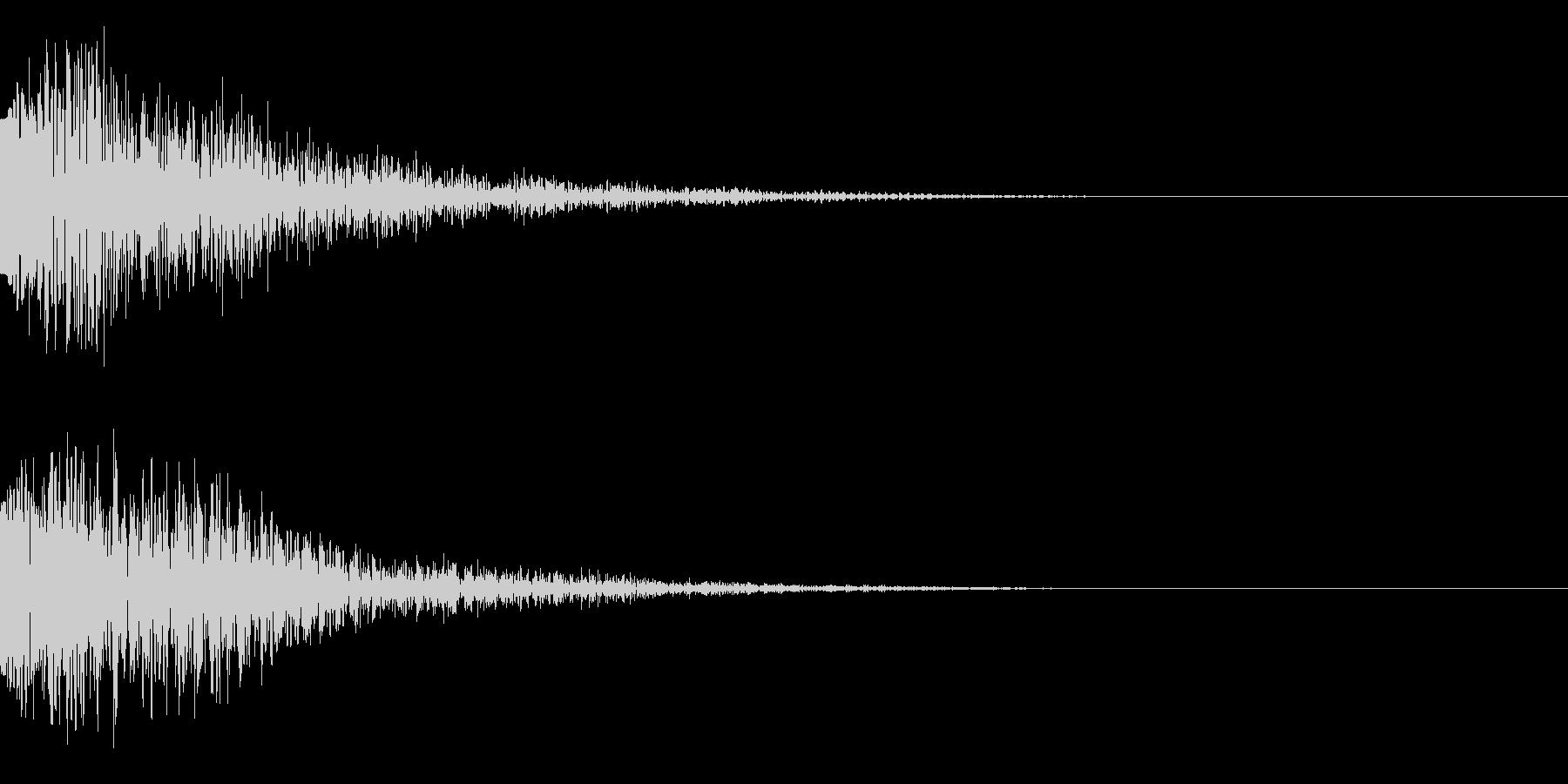 ドォーンの未再生の波形