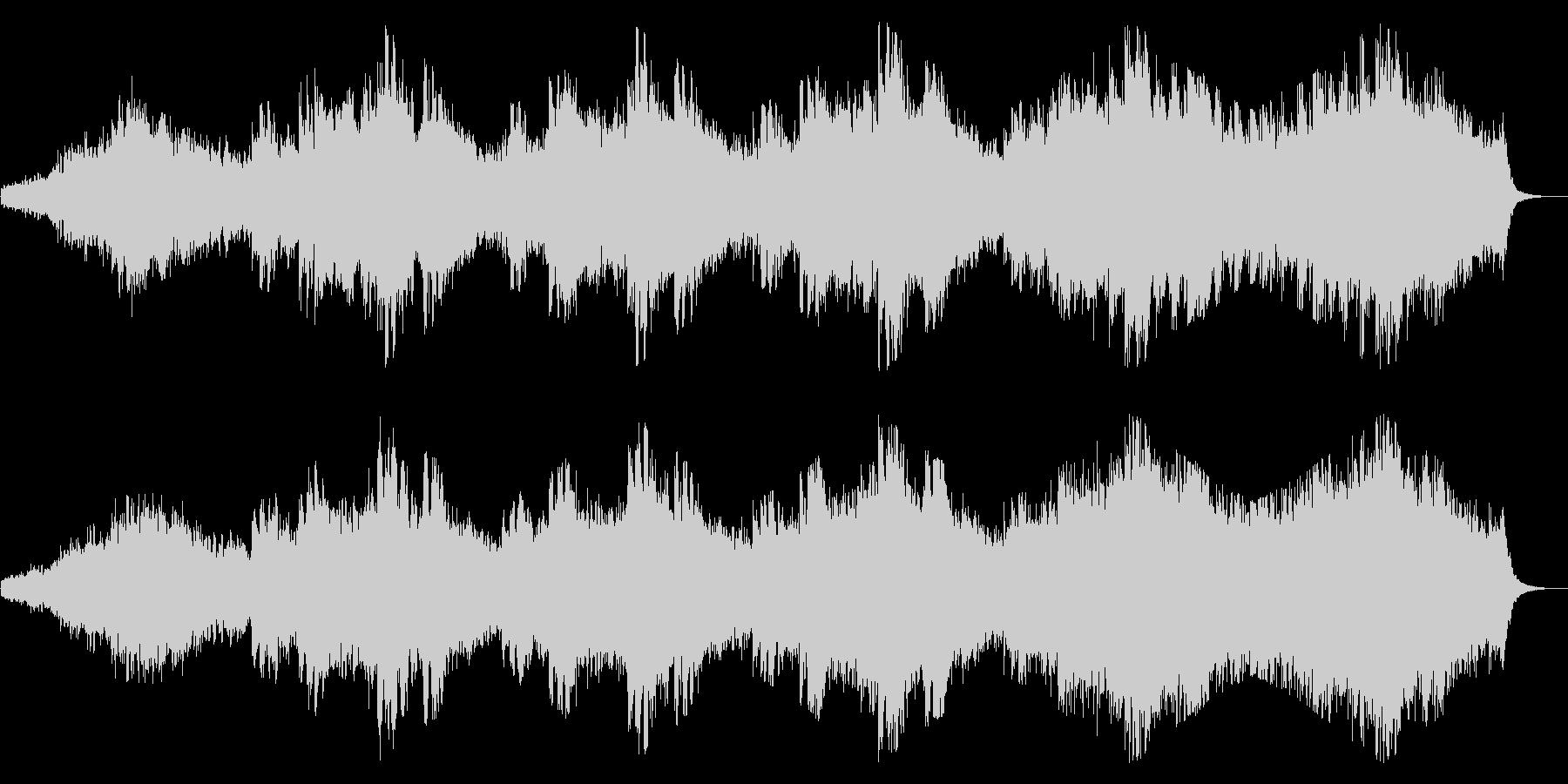 優しく静かなヒーリング系BGMですの未再生の波形