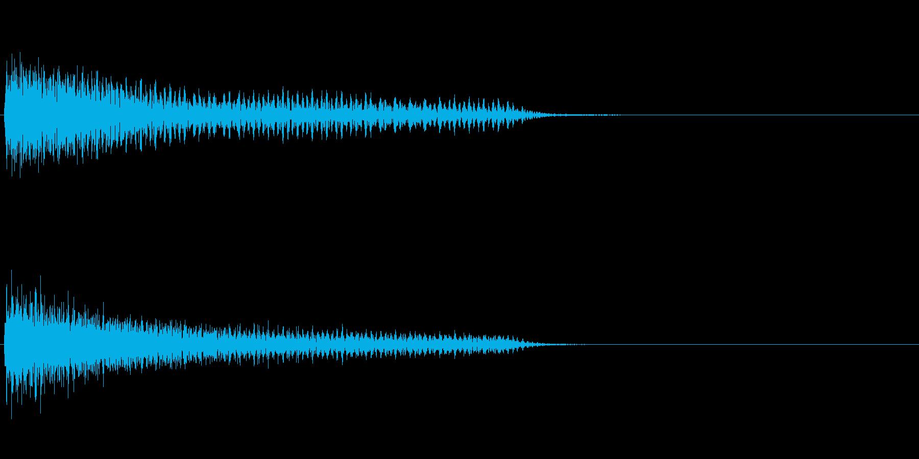 ガーン(ガッカリした時の音)の再生済みの波形
