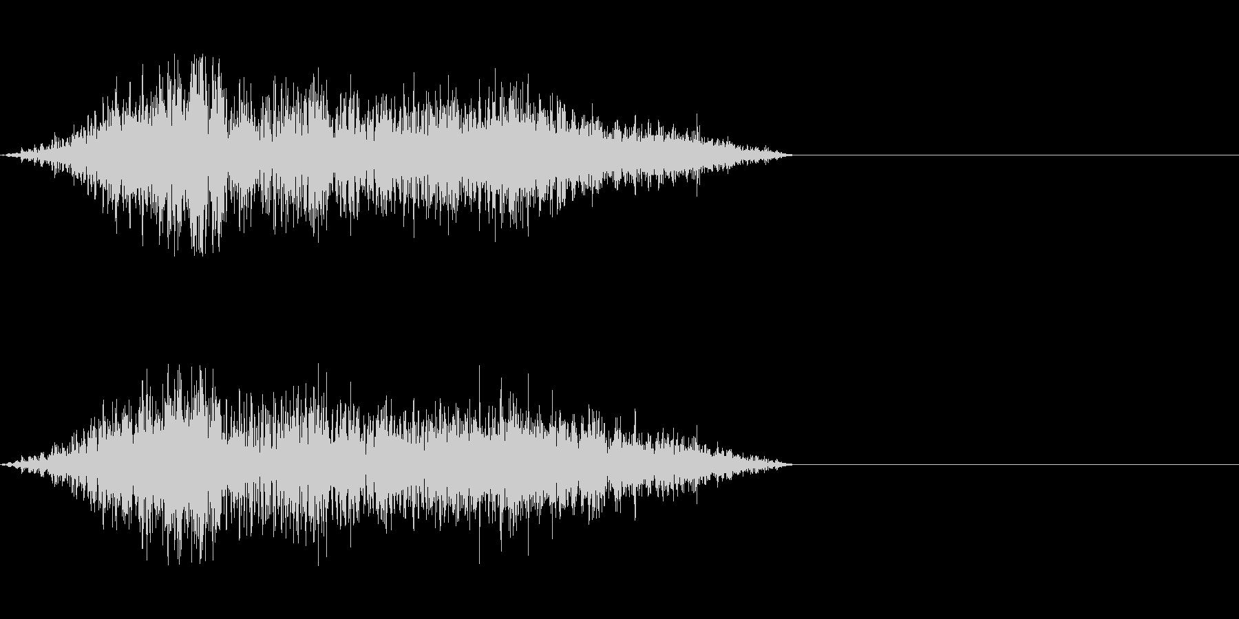 大きめなモンスターの鳴き声の未再生の波形