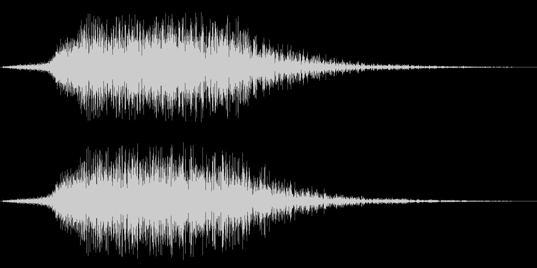 ヒューン↓(暗めの低い効果音)の未再生の波形