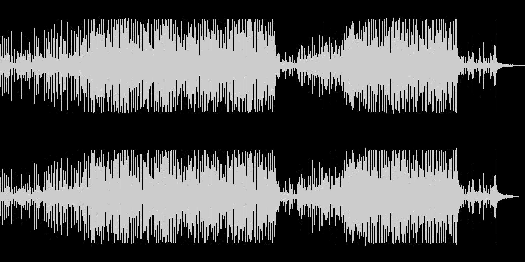 ラテン風味のエレクトロポップスの未再生の波形