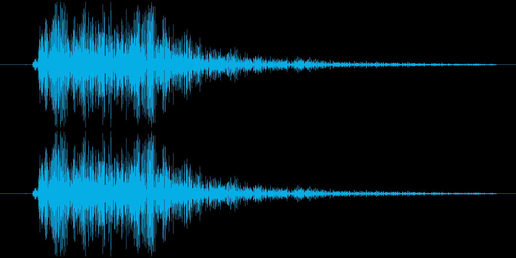 ドン!!(衝撃音、発射音)の再生済みの波形