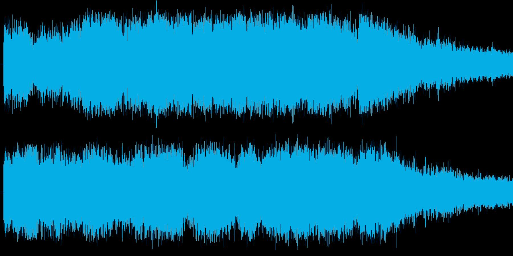 ドイツ新幹線ICE 発車音の再生済みの波形