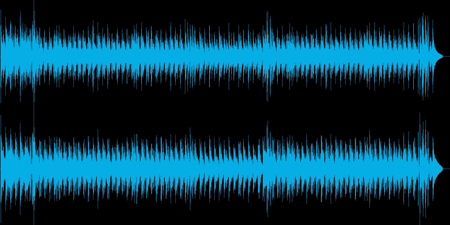 まったりハワイアンな曲の再生済みの波形