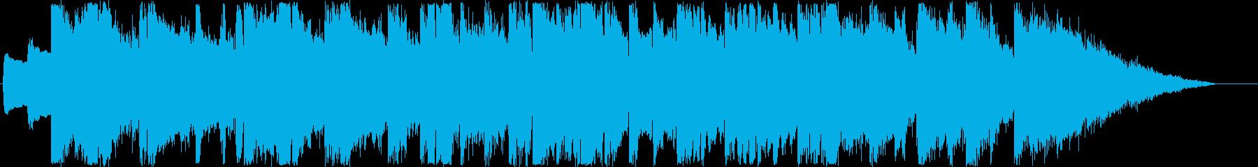 魅惑的なムードのあるショートソングの再生済みの波形