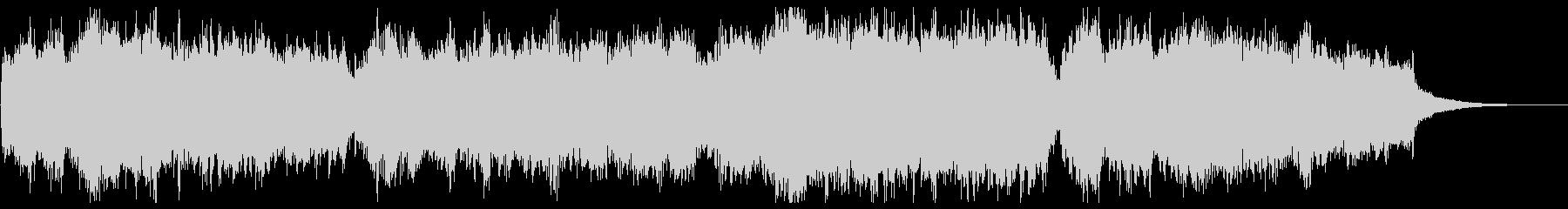 オーケストラ 合唱 勇壮な30秒イントロの未再生の波形