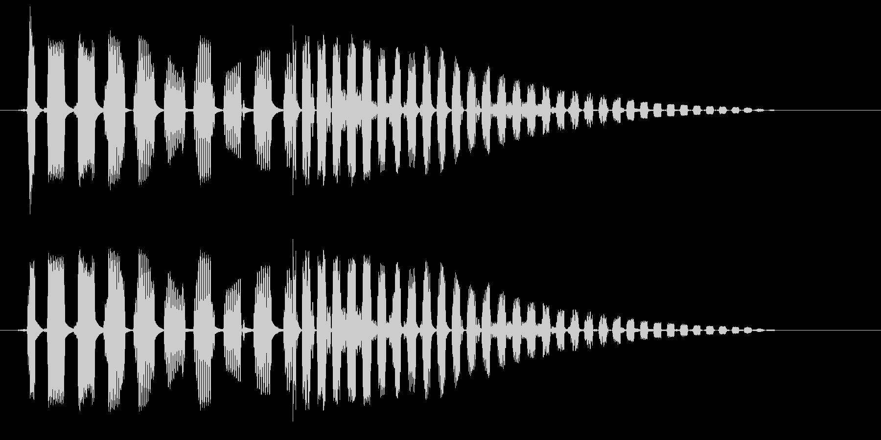 ビビョ〜ン(コミカル)の未再生の波形