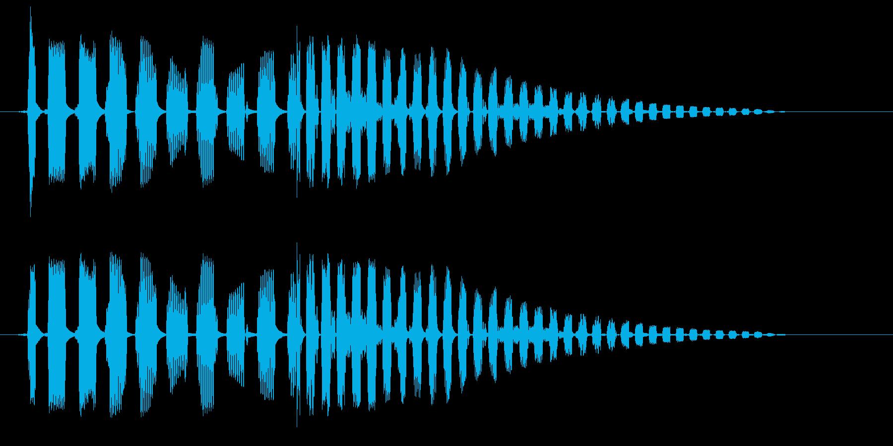 ビビョ〜ン(コミカル)の再生済みの波形