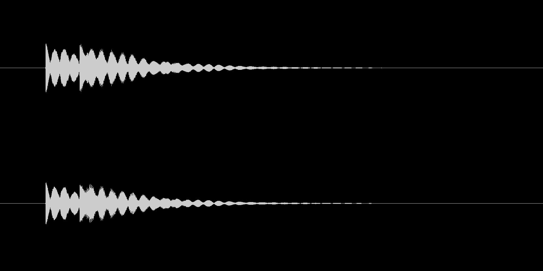 ピンポン(透明感のある決定音)の未再生の波形