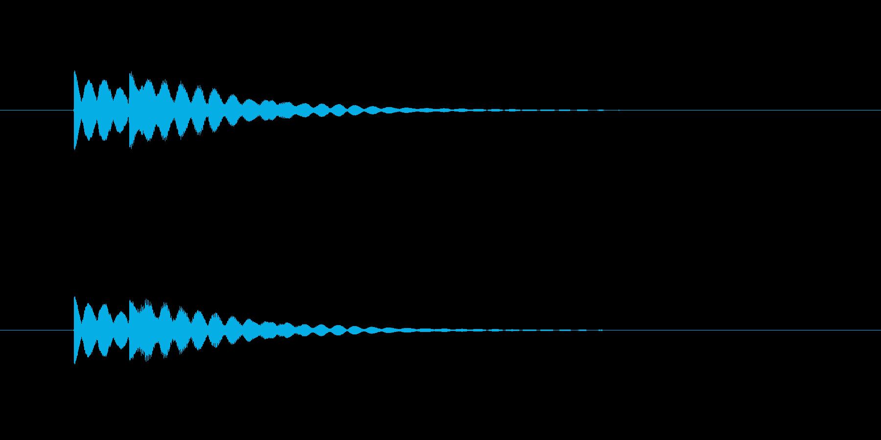ピンポン(透明感のある決定音)の再生済みの波形
