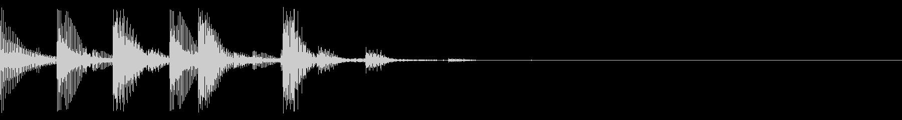 歩き出すときのサウンドの未再生の波形