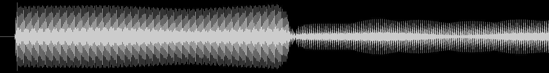 パソコン/決定音/ピポッの未再生の波形