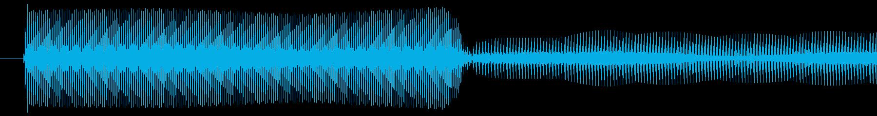 パソコン/決定音/ピポッの再生済みの波形