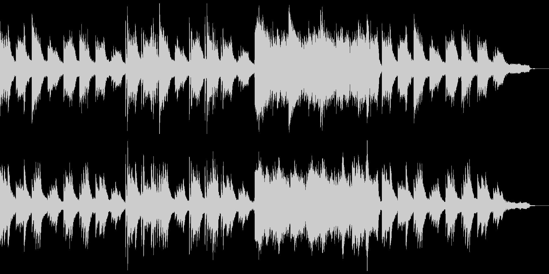 ピアノのアルペジオの未再生の波形