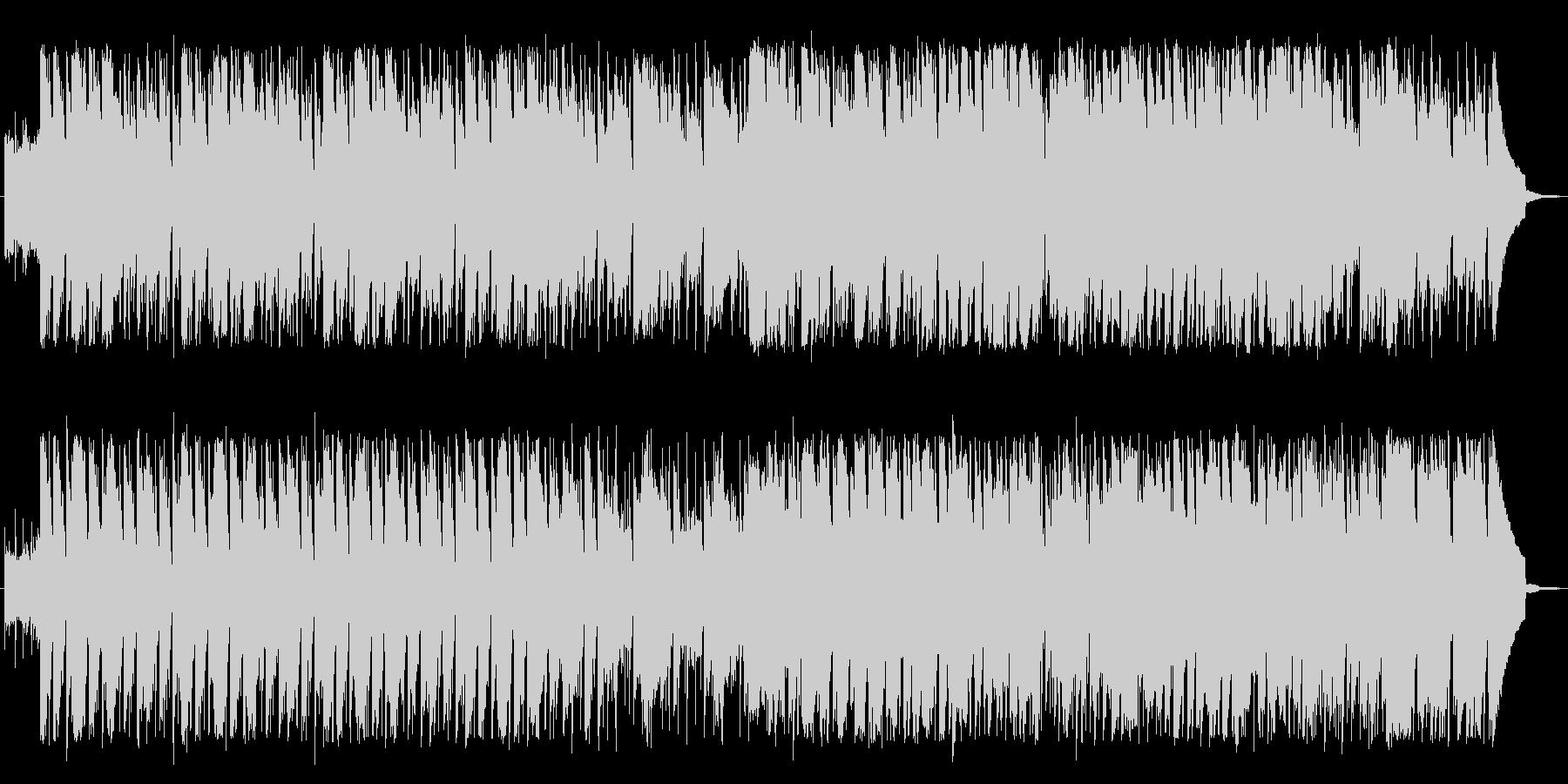 ポップな日常系の曲の未再生の波形
