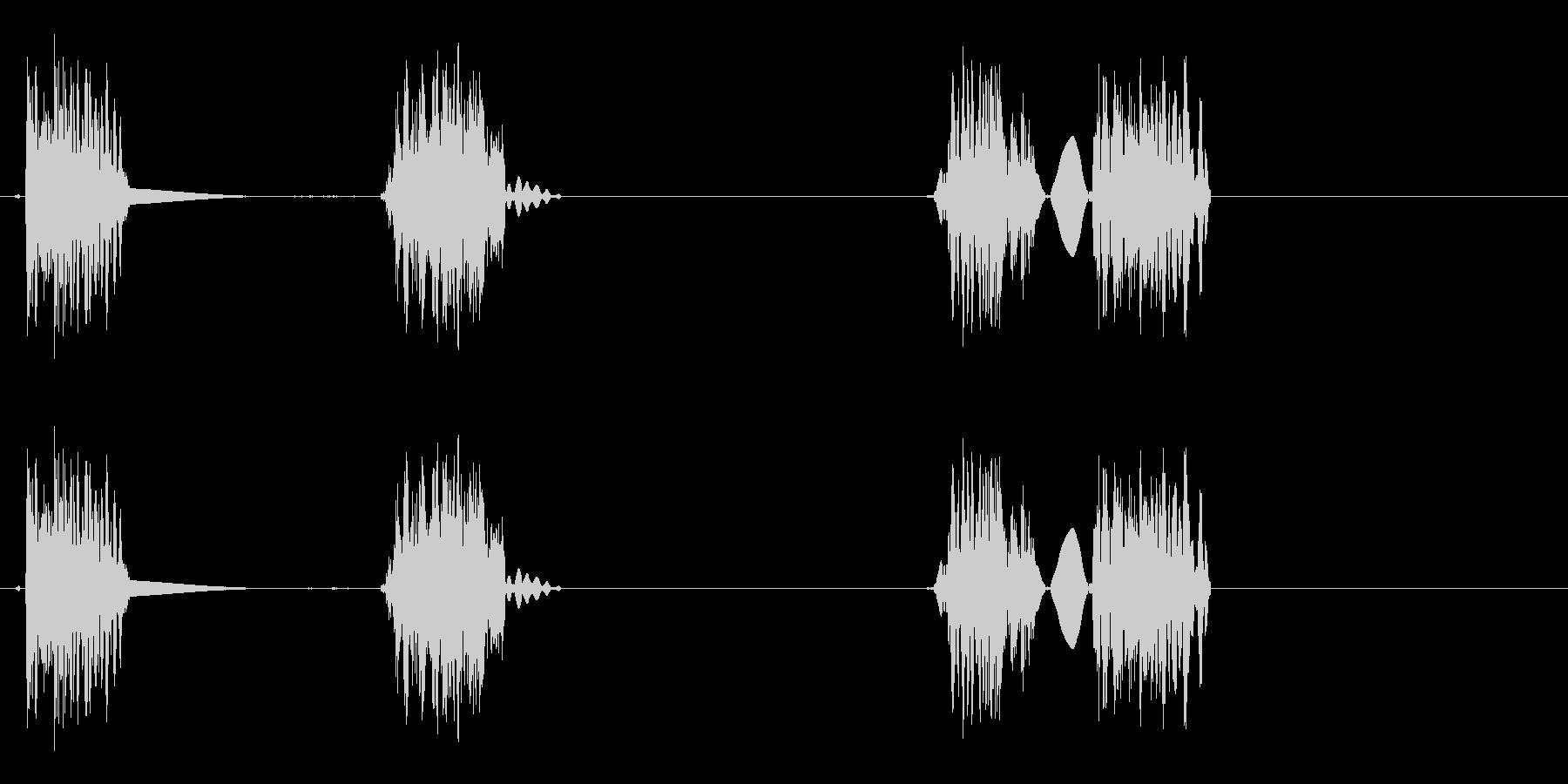 スクラッチ音(電子音)の未再生の波形
