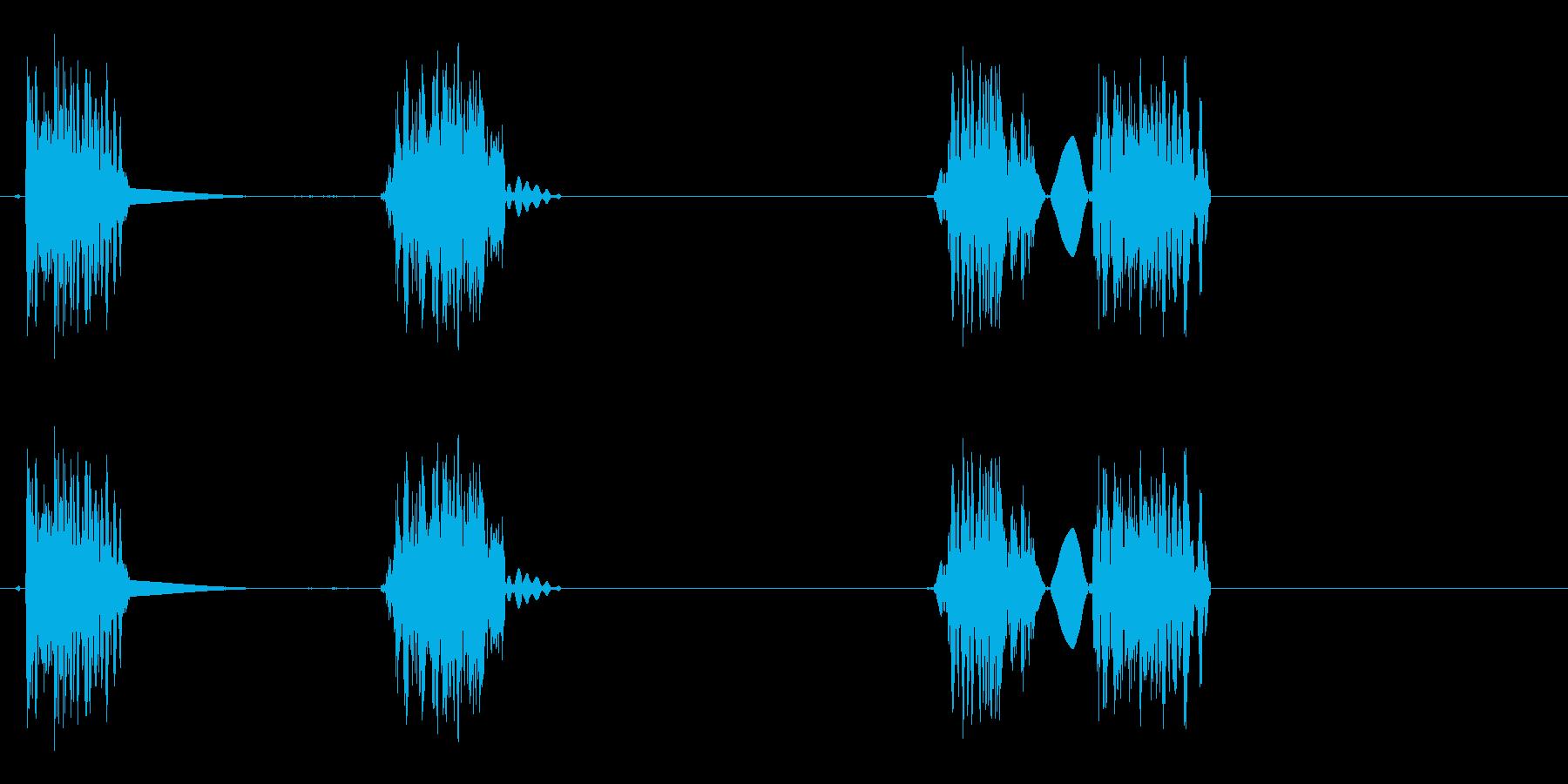 スクラッチ音(電子音)の再生済みの波形