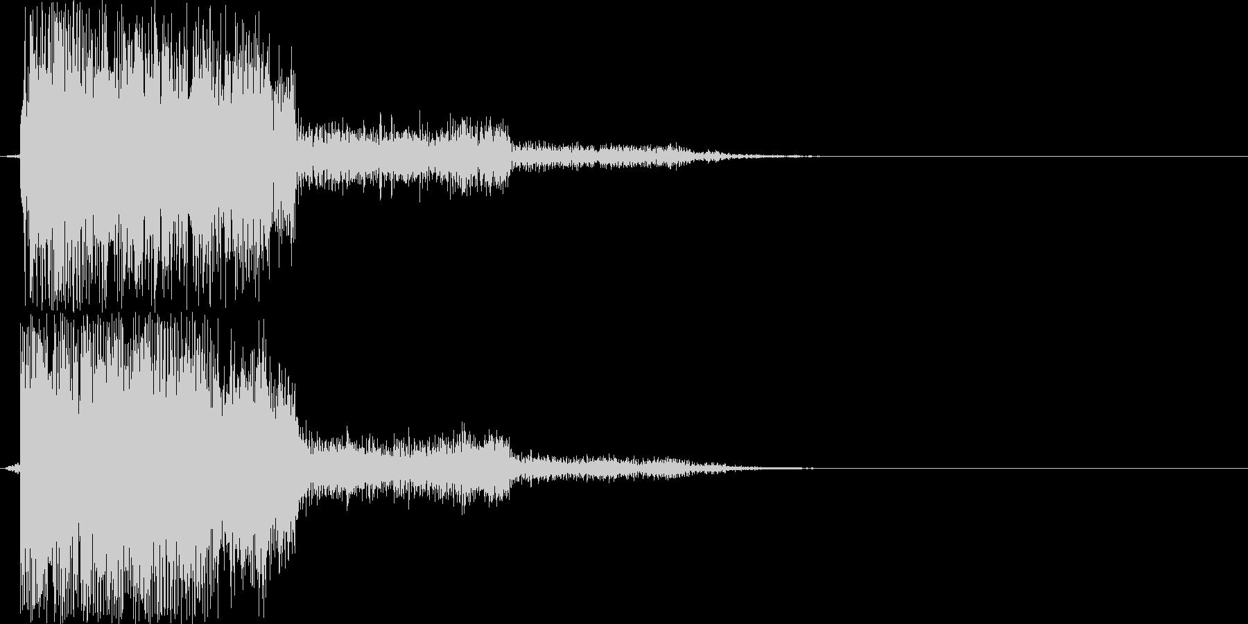 ピロリーン!(決定音)の未再生の波形