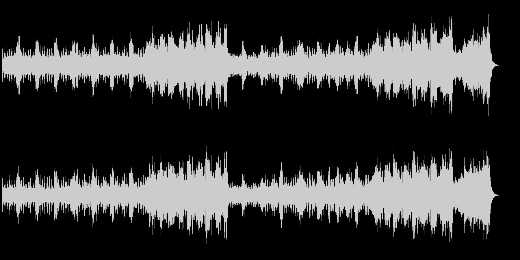 スリリングなイメージのクラシカルBGMの未再生の波形