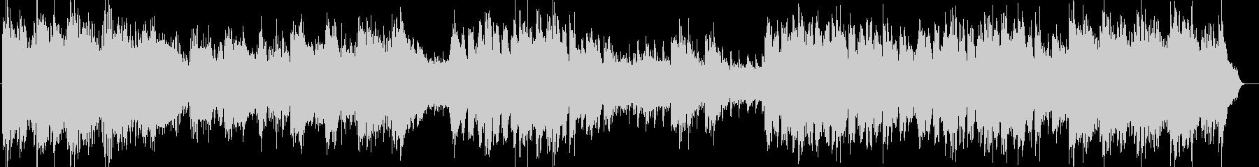 ゆったりとしたピアノがメインのインスト曲の未再生の波形
