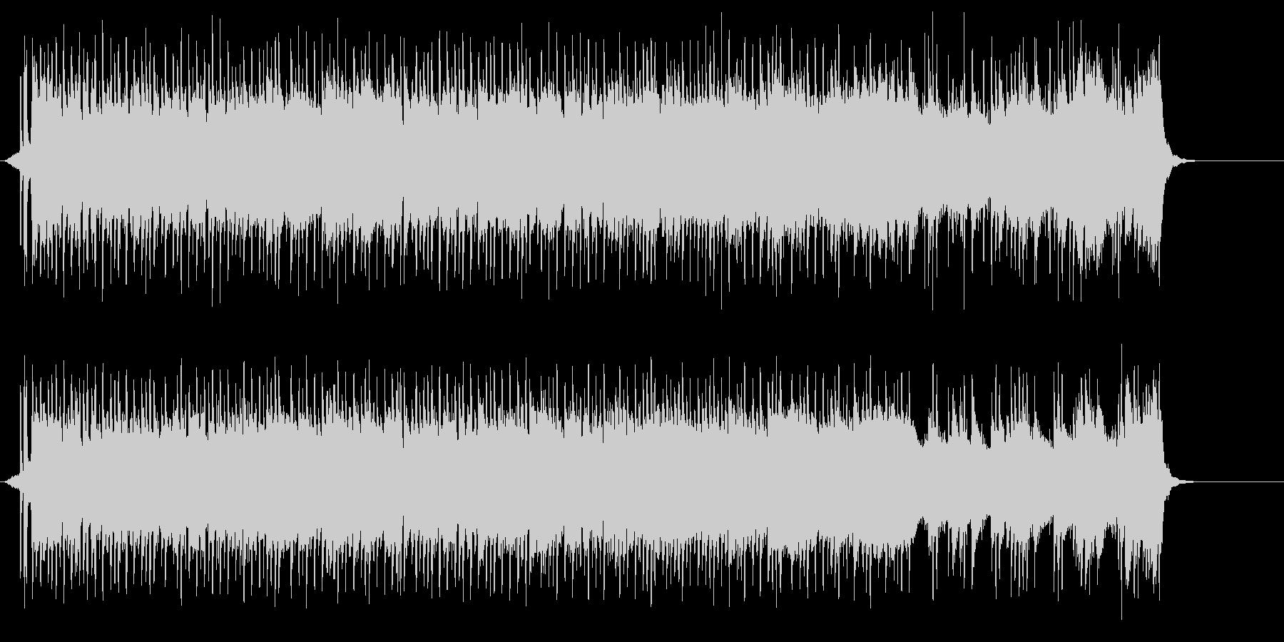 フレキシブルなギター・ロックの未再生の波形