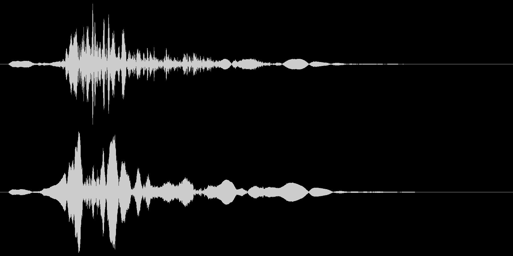ザッ!というエアーな効果音の未再生の波形