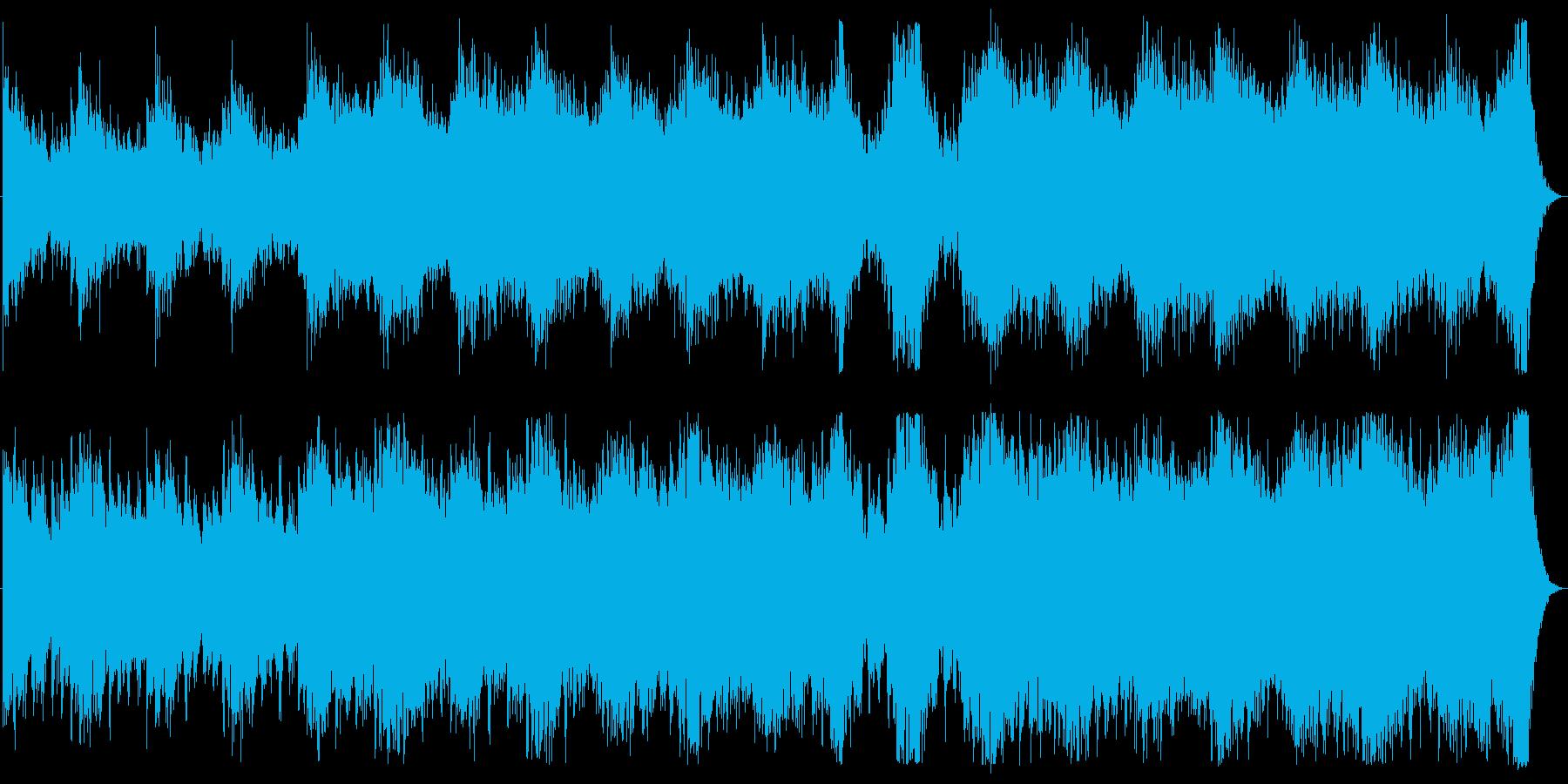 シリアスな洋画のエンディング風の再生済みの波形