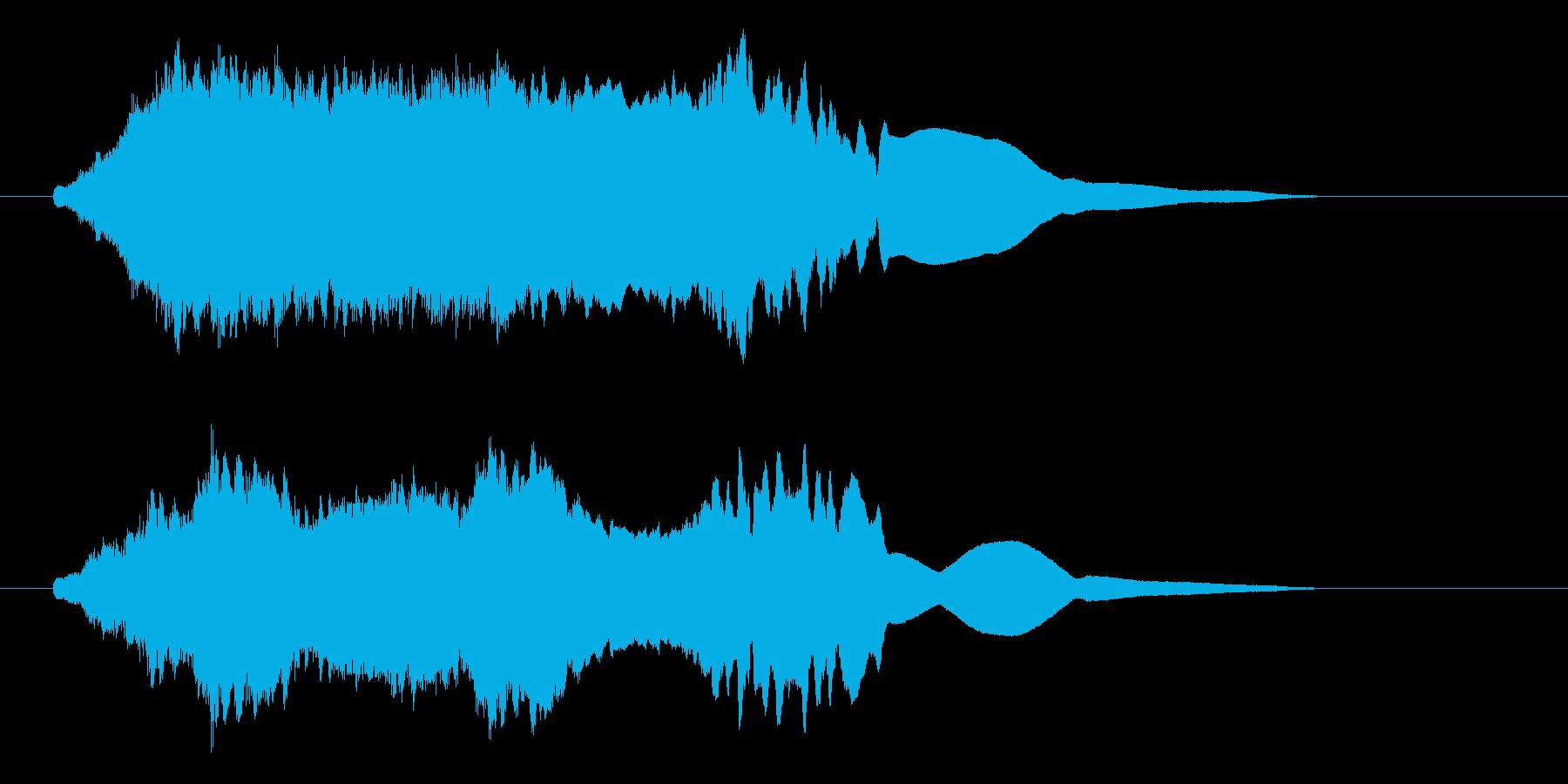 ファーン(サイレン、異空間)の再生済みの波形