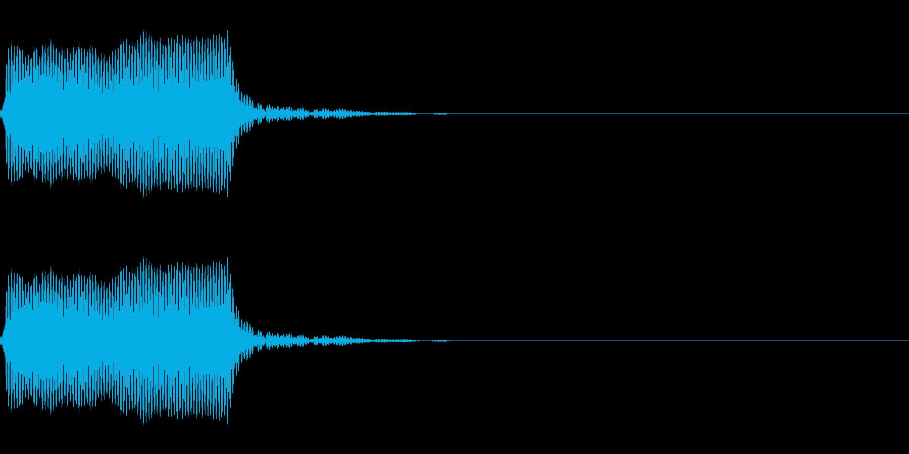 ホイッスル音01(ピーッ)の再生済みの波形