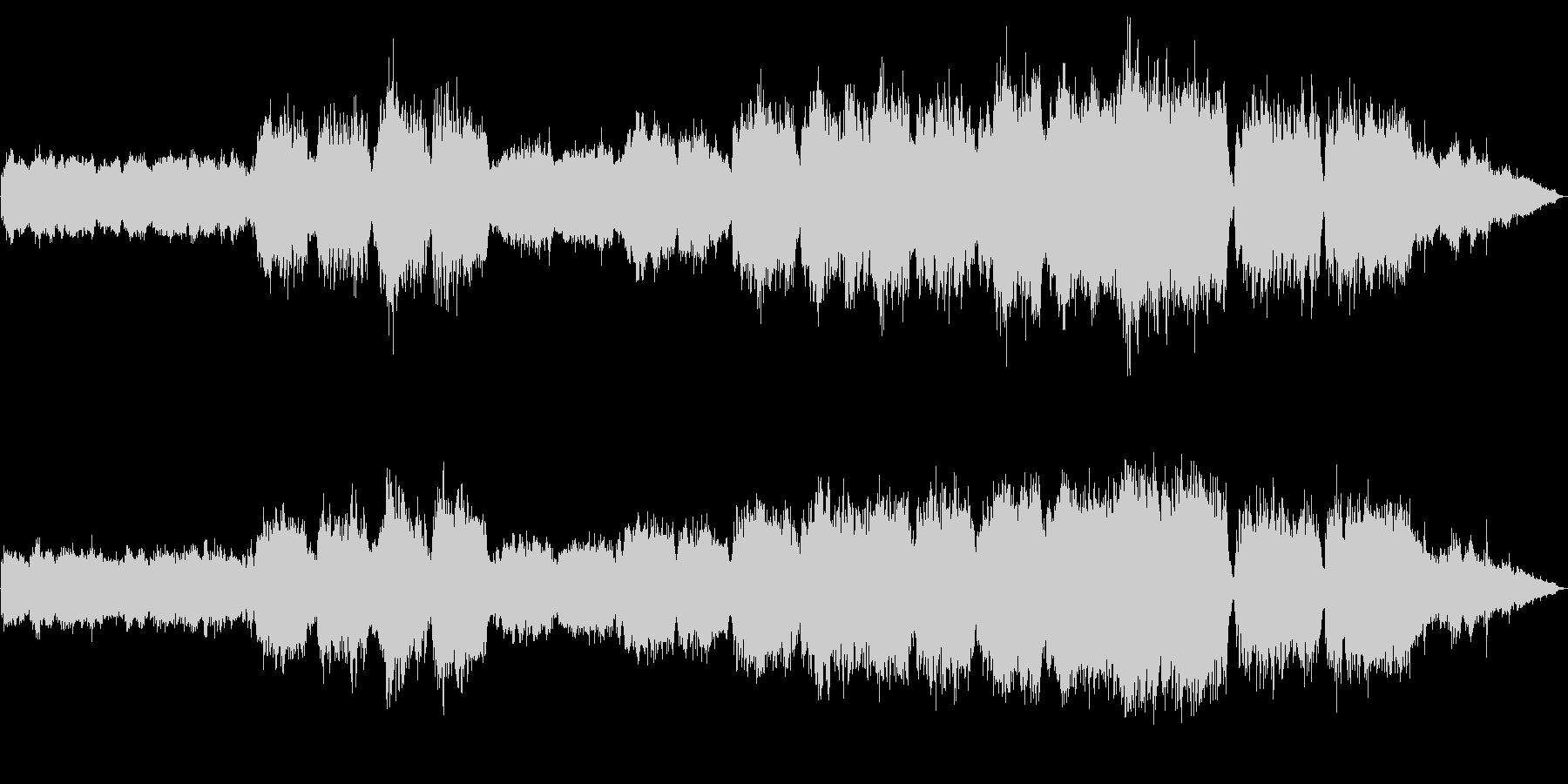 コーラスとパイプオルガンが印象的な曲の未再生の波形