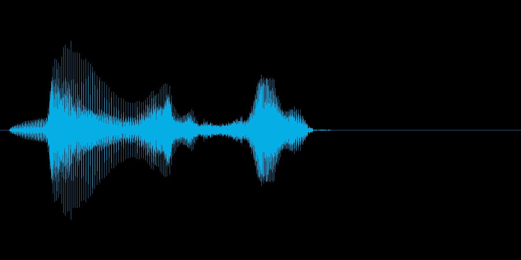 ナイス!の再生済みの波形