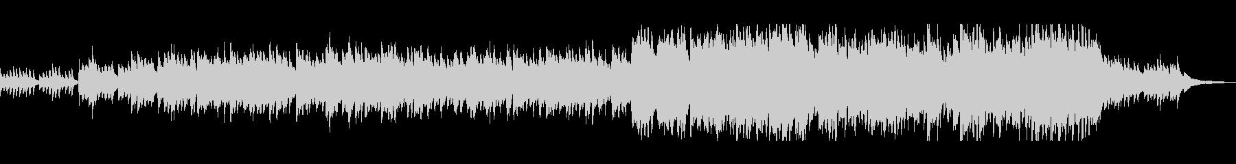 ピアノとオーケストラのサウンドトラックの未再生の波形
