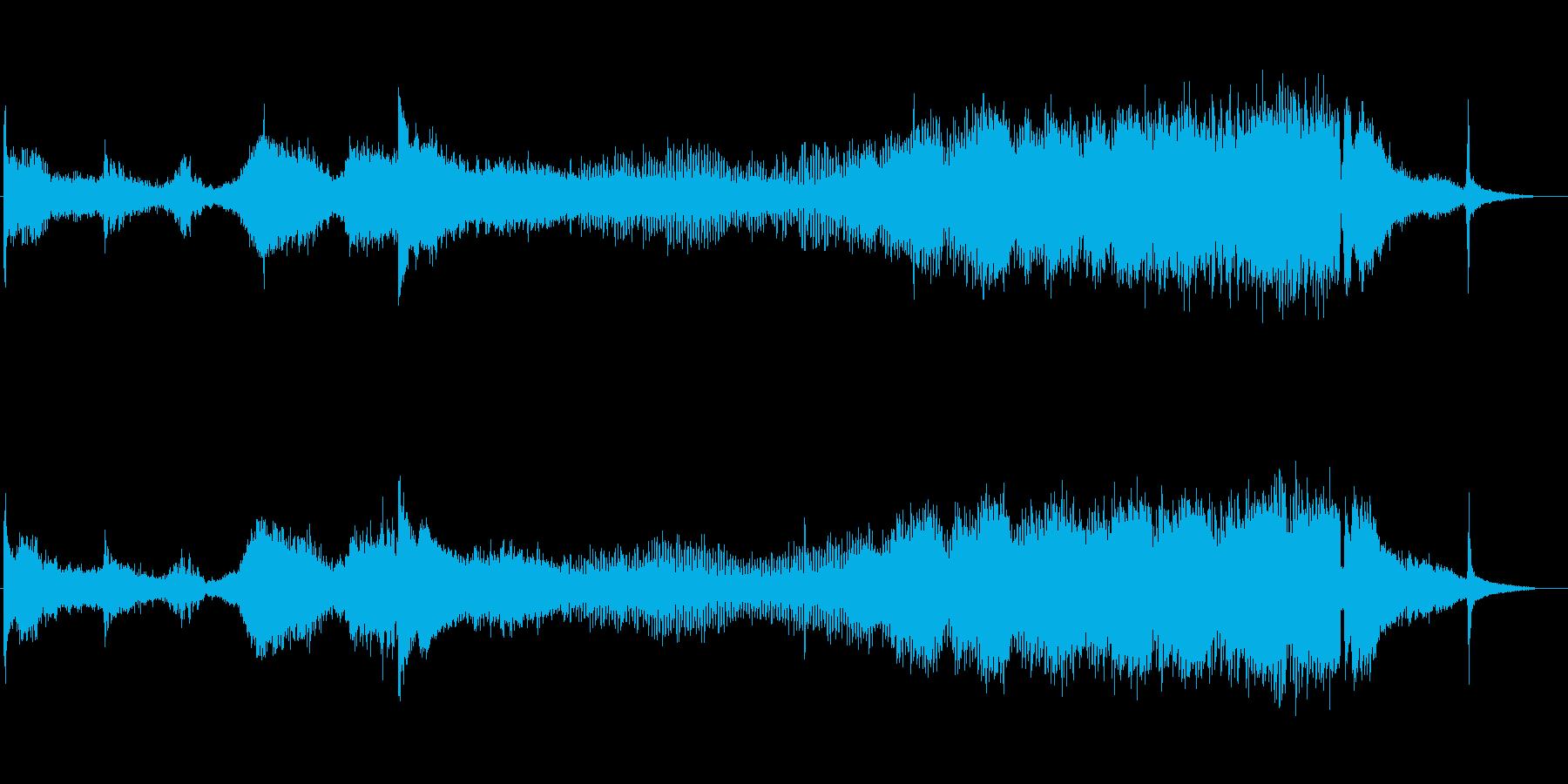 メタリックな海外風アンビエントトレーラーの再生済みの波形
