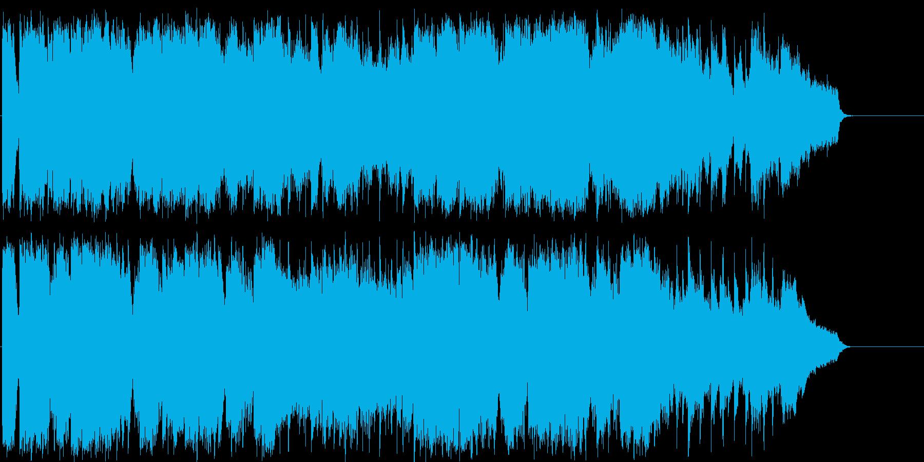 オープニング 感動 エンディング 旅立ちの再生済みの波形