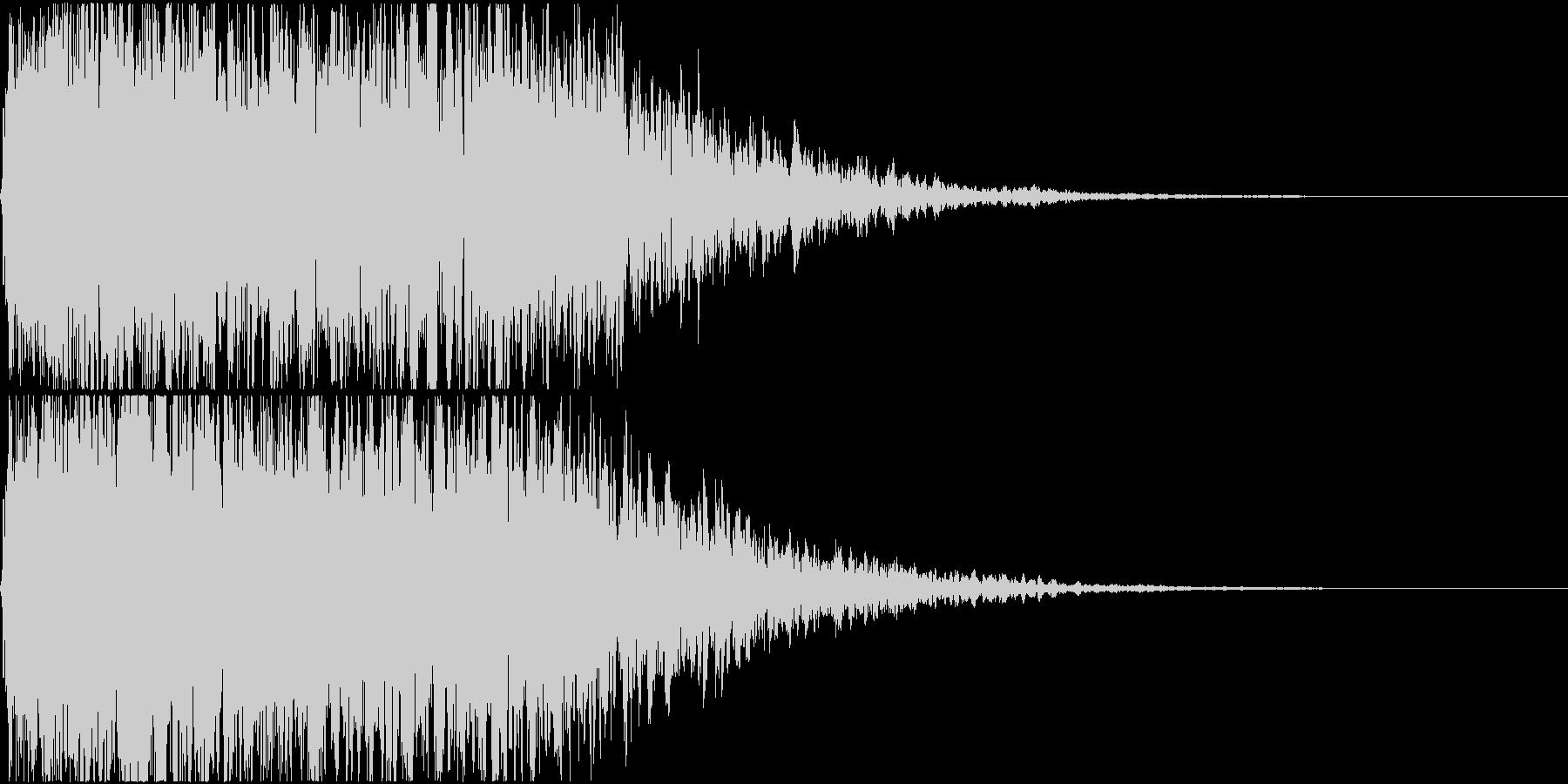 キュイン ギュイーン シャキーン 11の未再生の波形