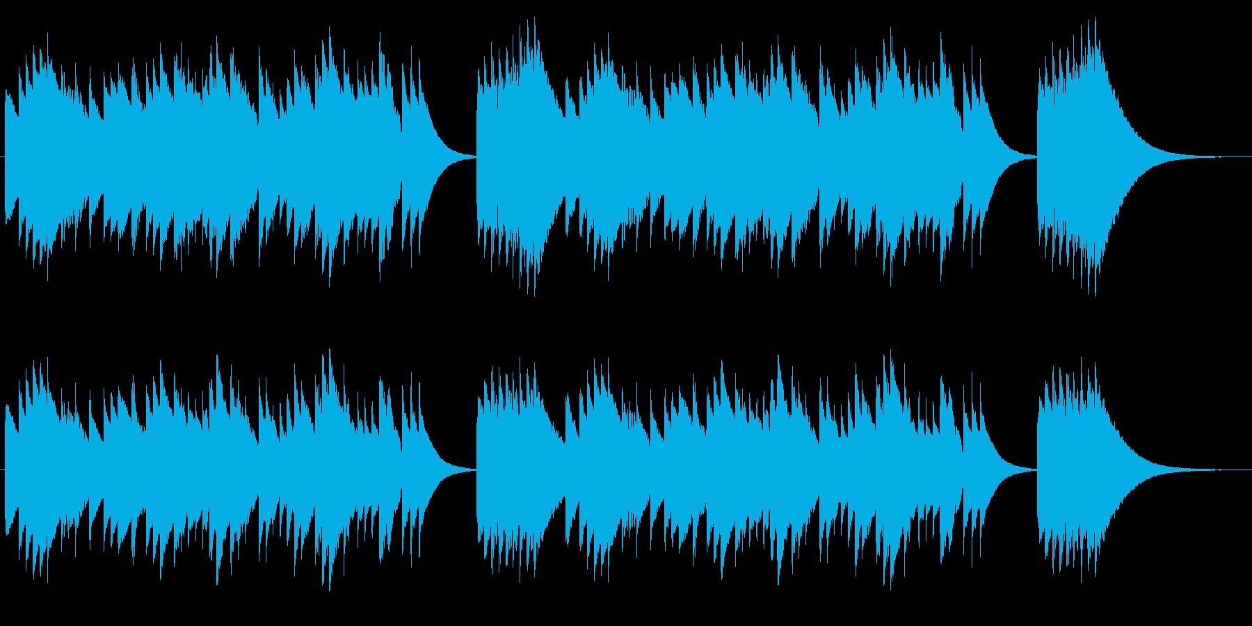 踊ろう楽しいポーレチケのオルゴールの再生済みの波形