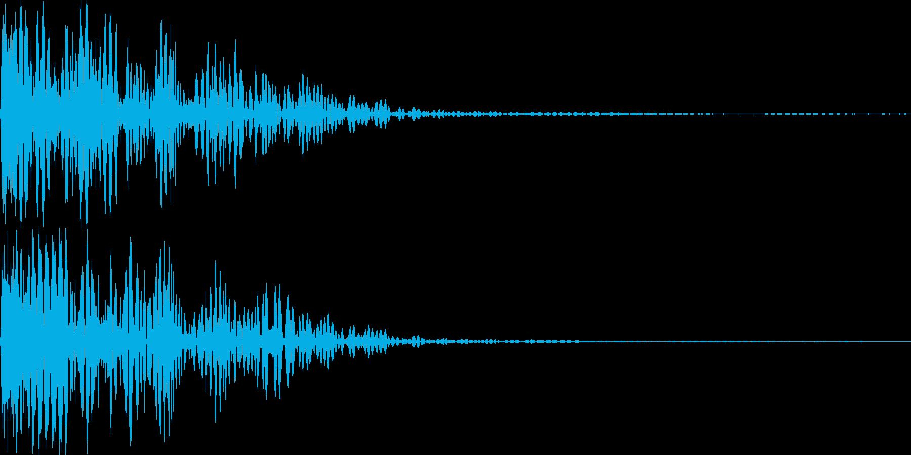 ボタン押下音(ドチュン!)の再生済みの波形