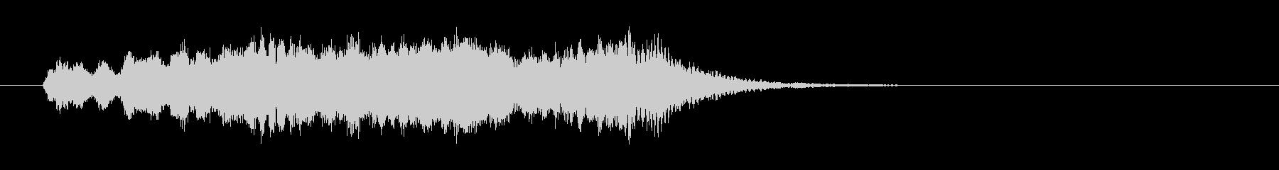 ファンタジー溢れるポップスの未再生の波形