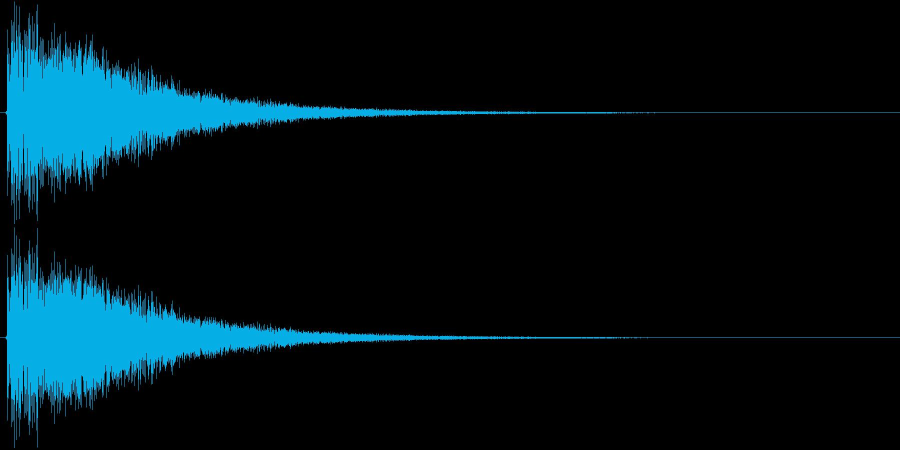 バゴーンの再生済みの波形