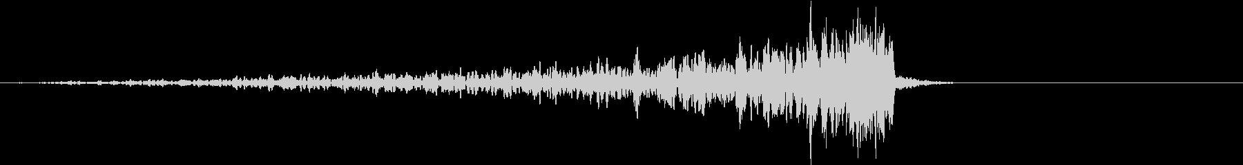 反作用によって生まれた音の未再生の波形