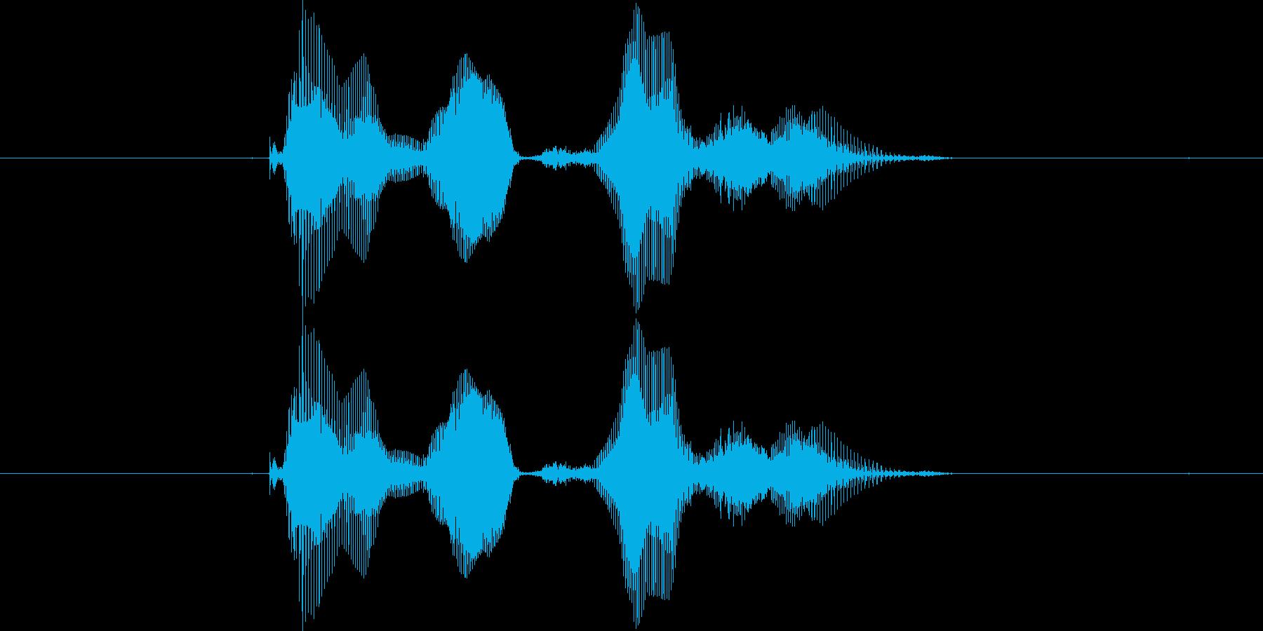 【システム】congratulationの再生済みの波形
