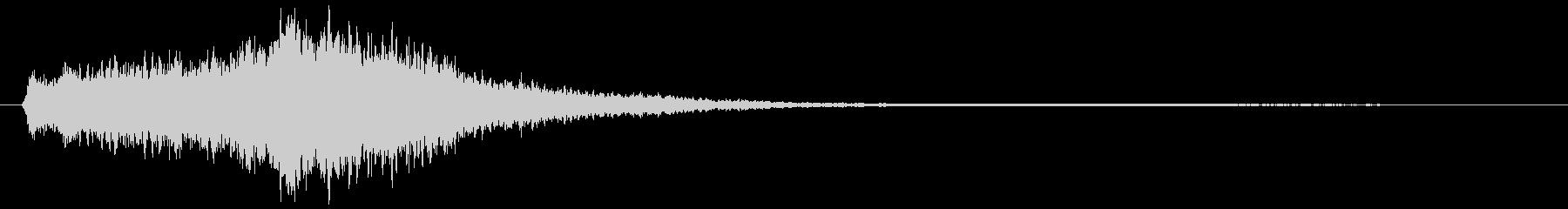 ビュゥゥ。恐怖・悪寒の音C(低・上昇)の未再生の波形