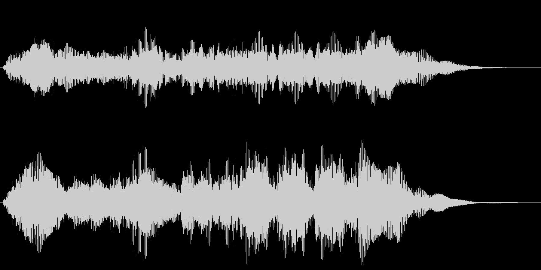 栄光 勝利のファンファーレ シンプル版の未再生の波形