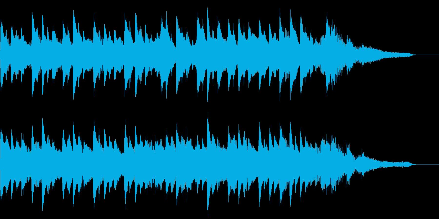 キラキラと切ないBGMの再生済みの波形