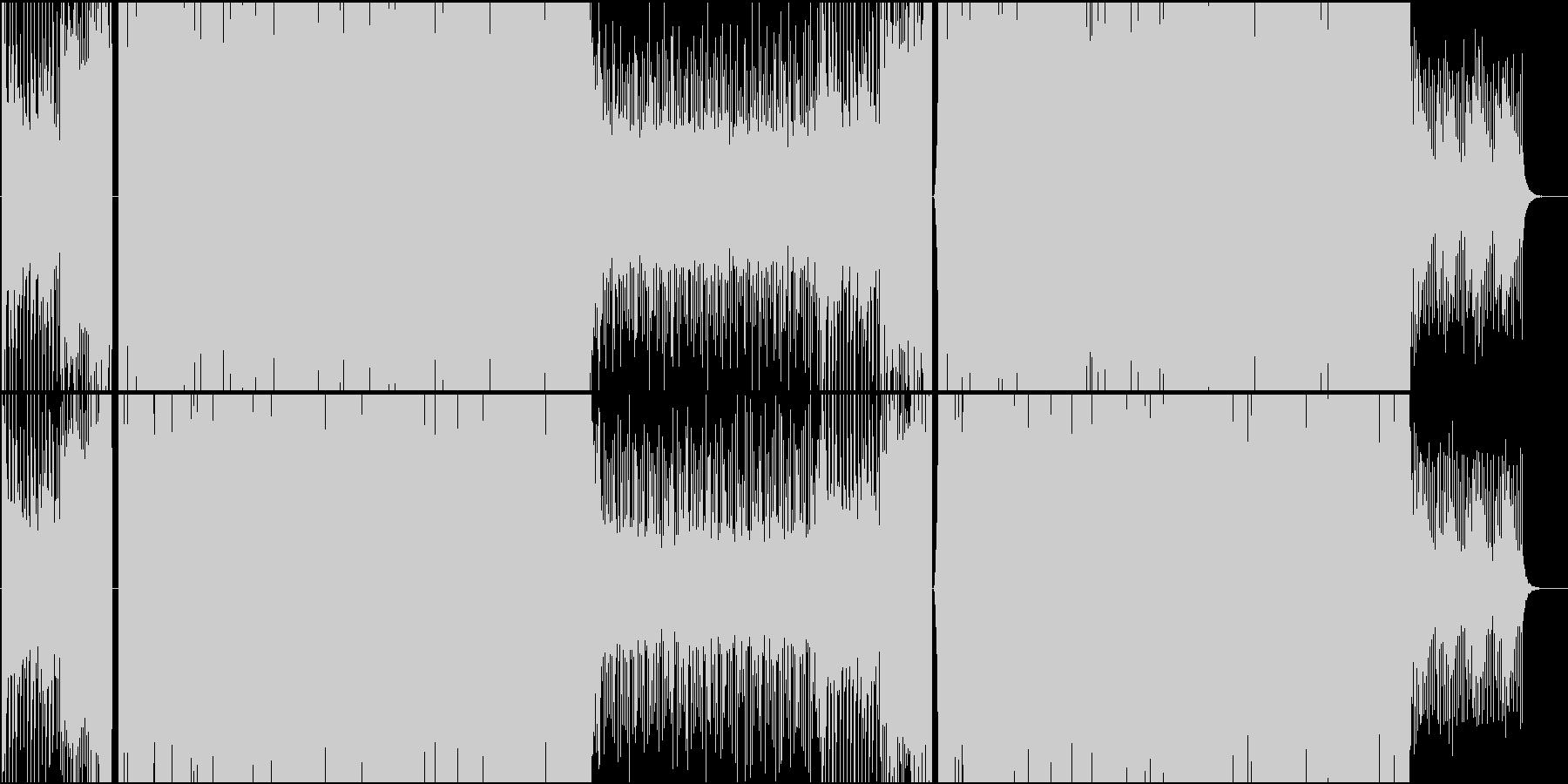 明日へのEDMの未再生の波形