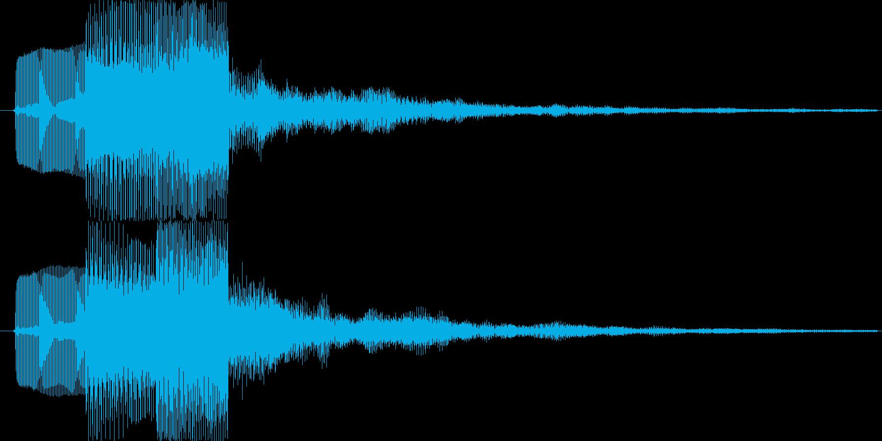 ぴろりんの再生済みの波形