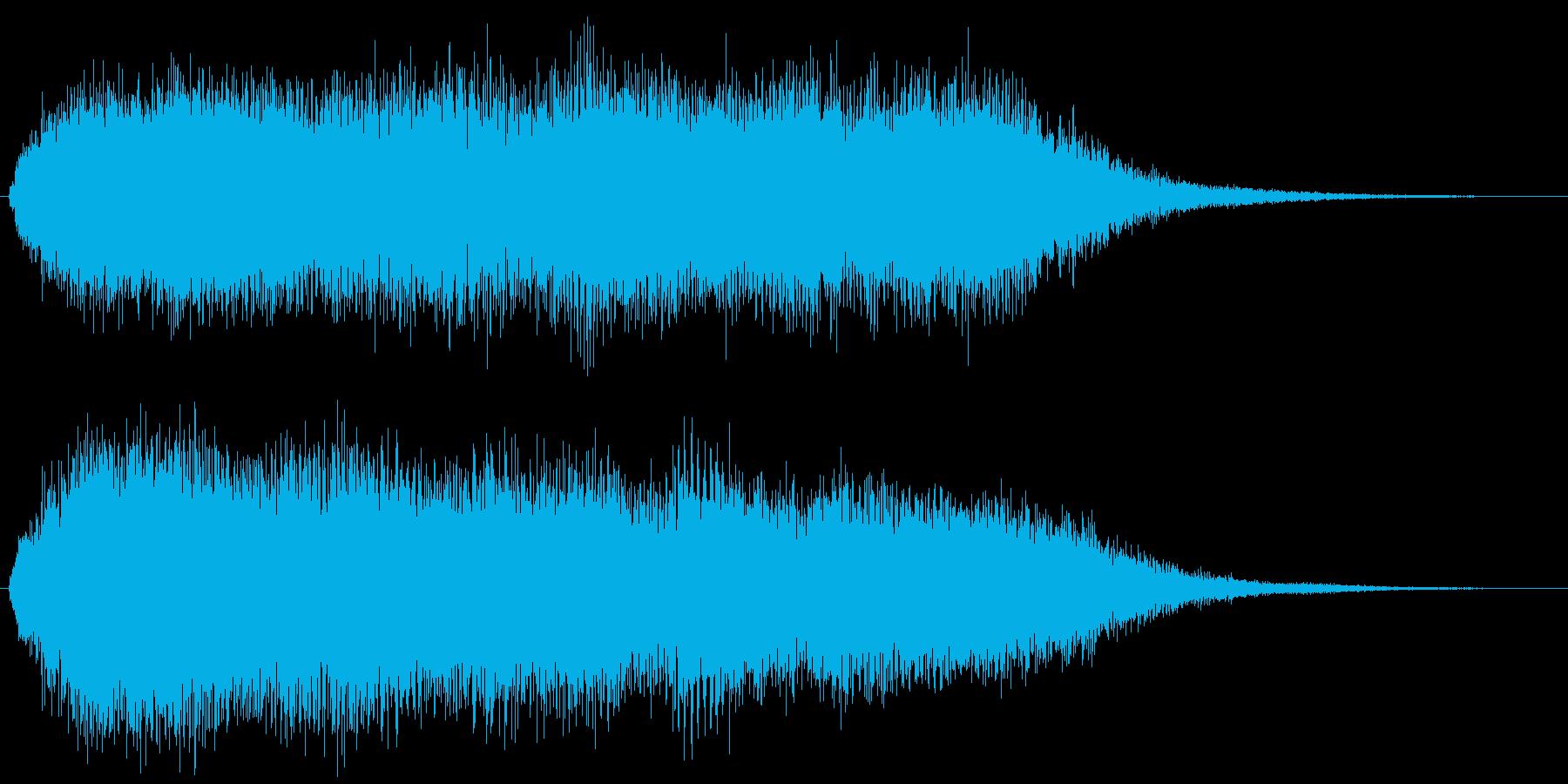 昇天の再生済みの波形