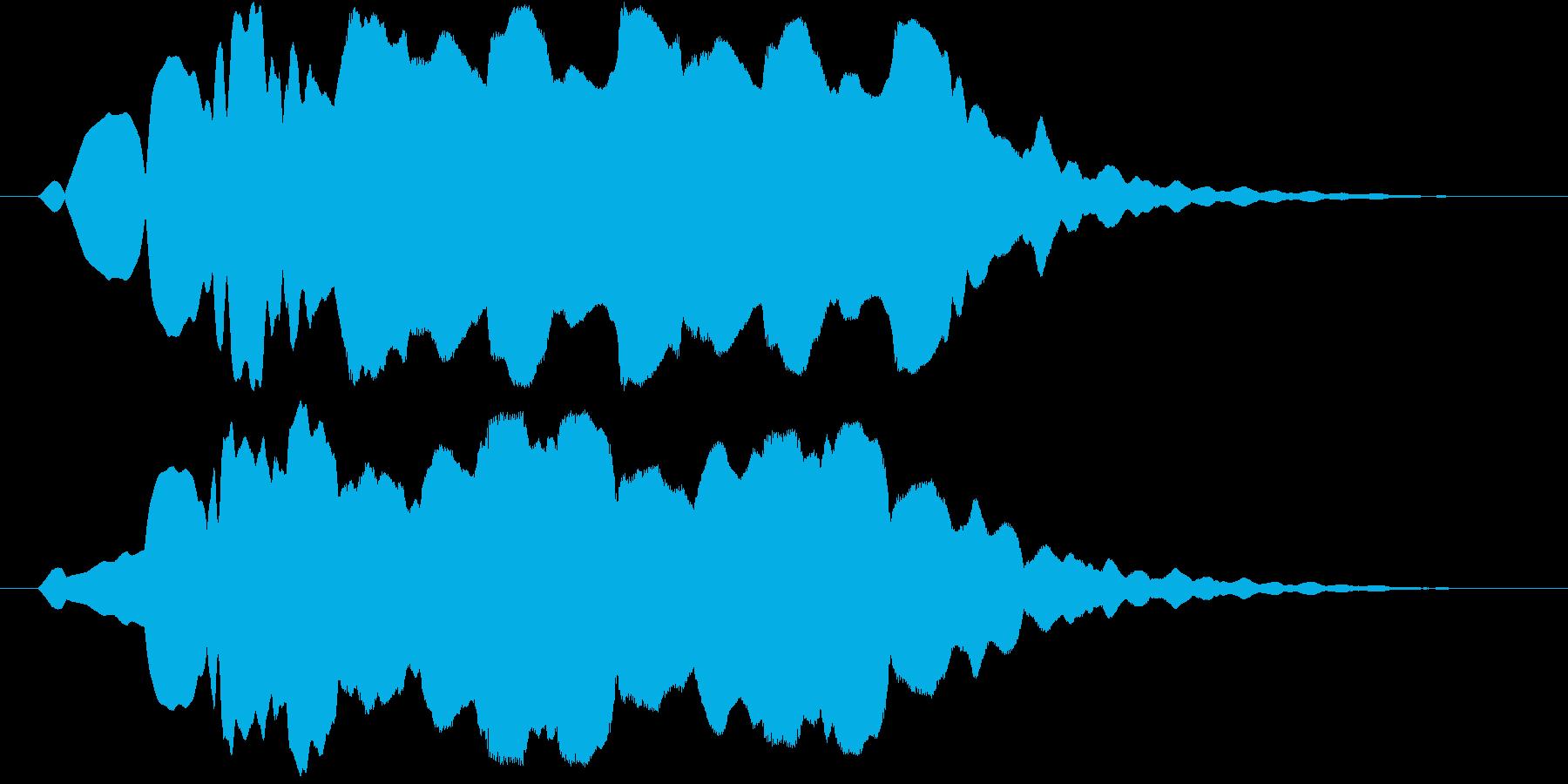 フワーンフワーンフワーン (宇宙と通信)の再生済みの波形